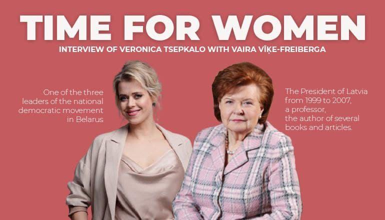 Interview of Veronica Tsepkalo with Vaira Vīķe-Freiberga