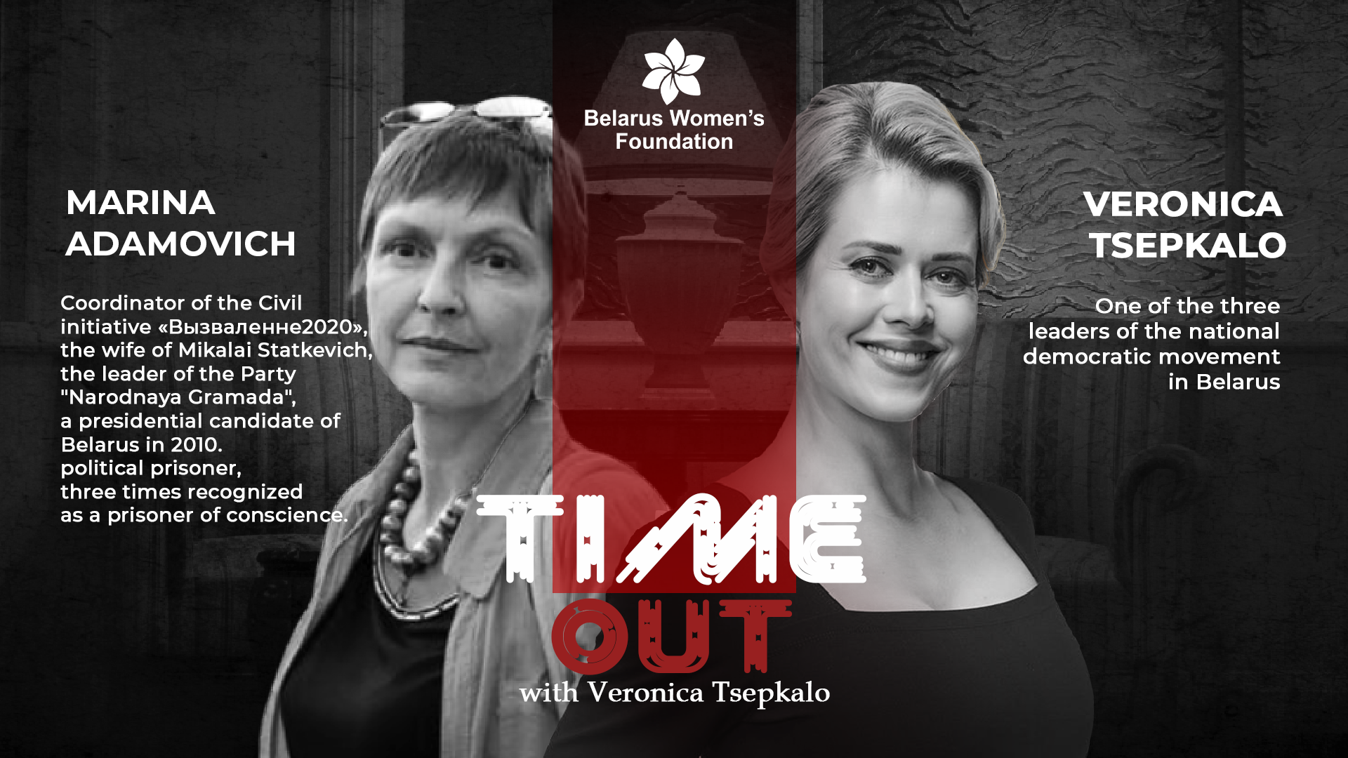 Time Out with Veronica Tsepkalo and Marina Adamovich