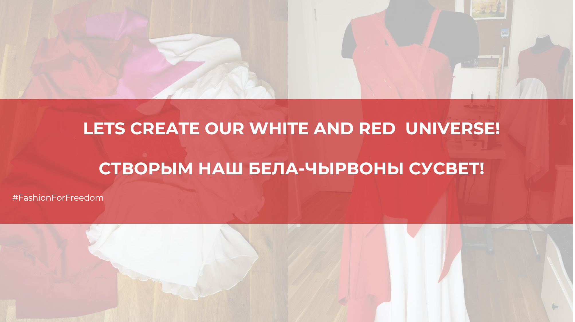 LET'S CREATE OUR RED AND WHITE UNIVERSE!