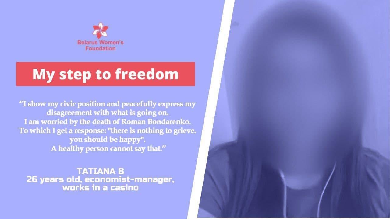 #24 Tatiana B.