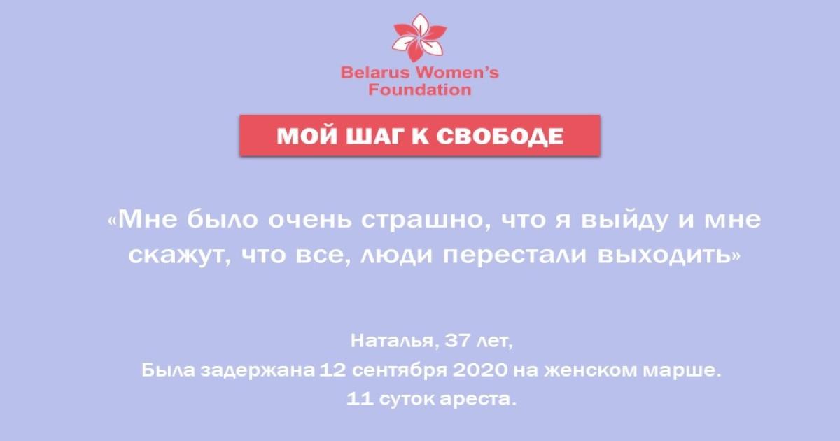 #25 Наталья