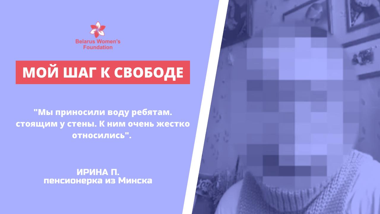 #14  Irina P