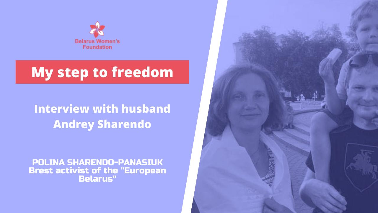#10 Palina Sharendo-Panasiuk