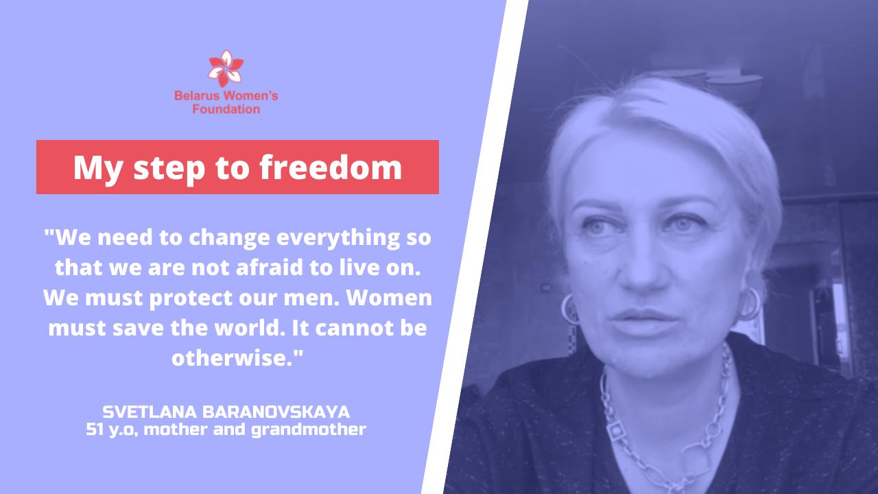 #16 Svetlana Baranovskaya