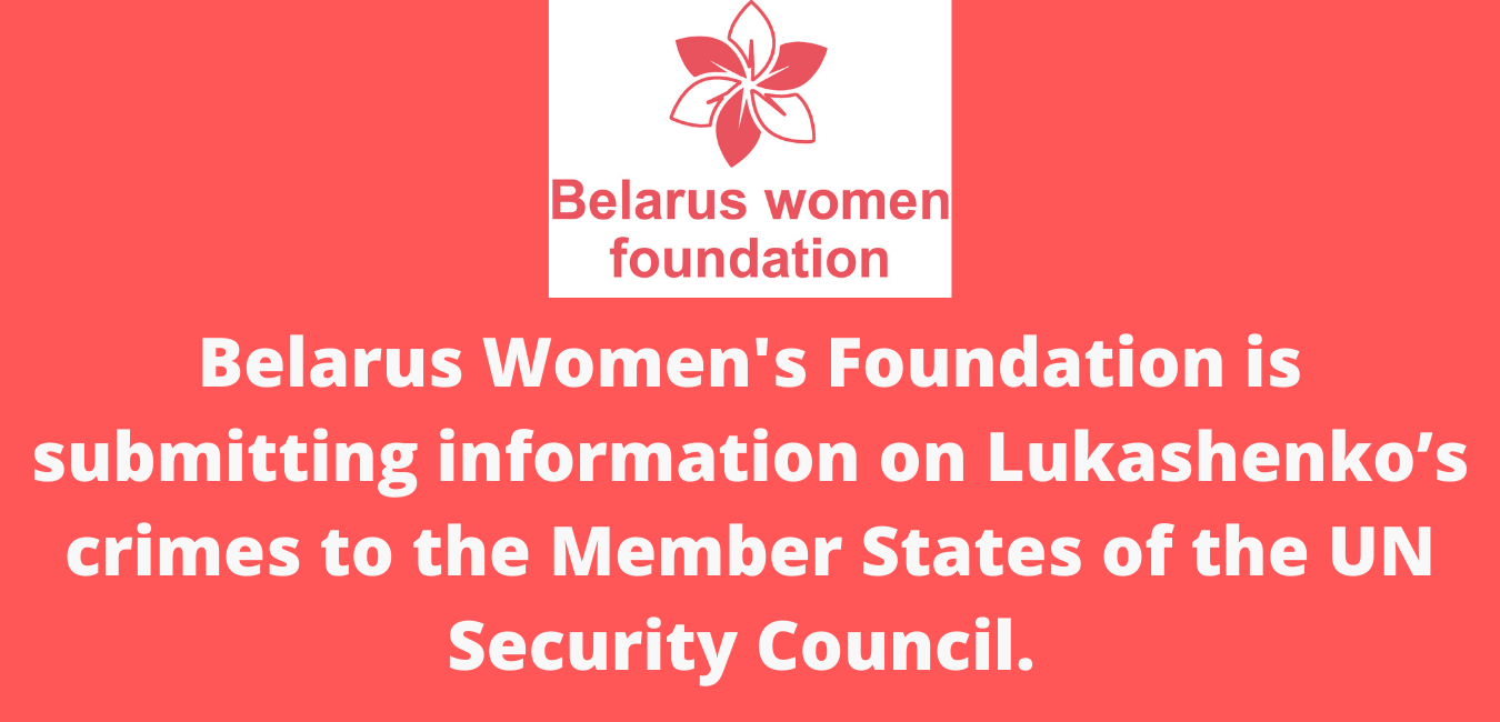Belarus Women's Foundation is submitting information on Lukashenko's crimes to the Member States of the UN Security Council.
