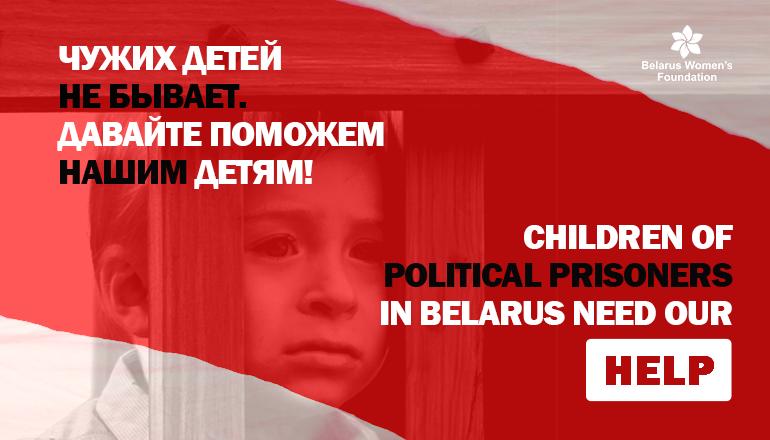 Support for children of political prisoners in Belarus