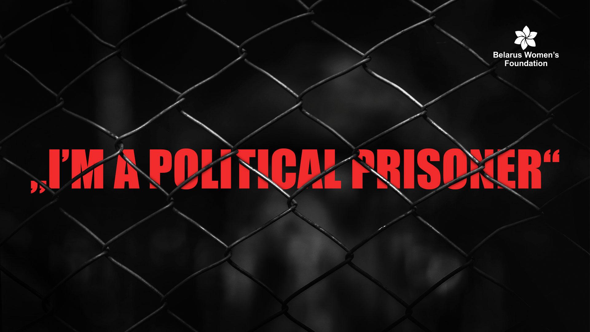 (EN) I'm a political prisoner