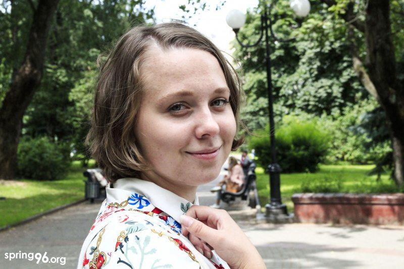 MARFA RABKOVA