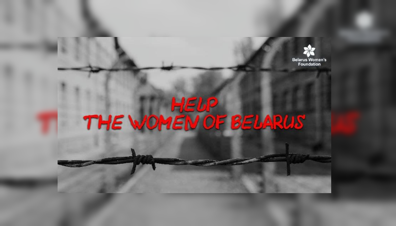 Video Appeal by Veronica Tsepkalo