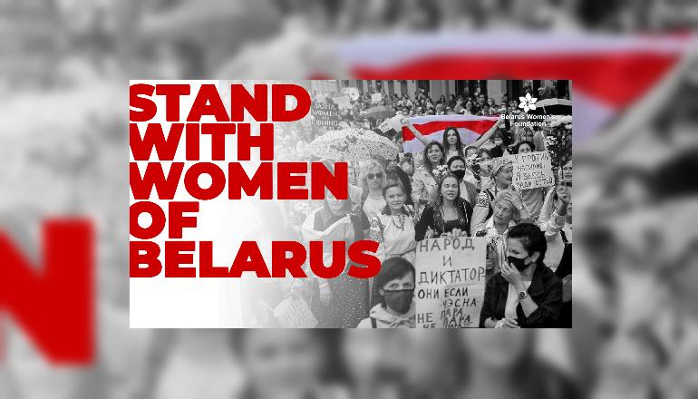 "Video Appeal ""STOP Dictator Pandemic in Belarus!"""