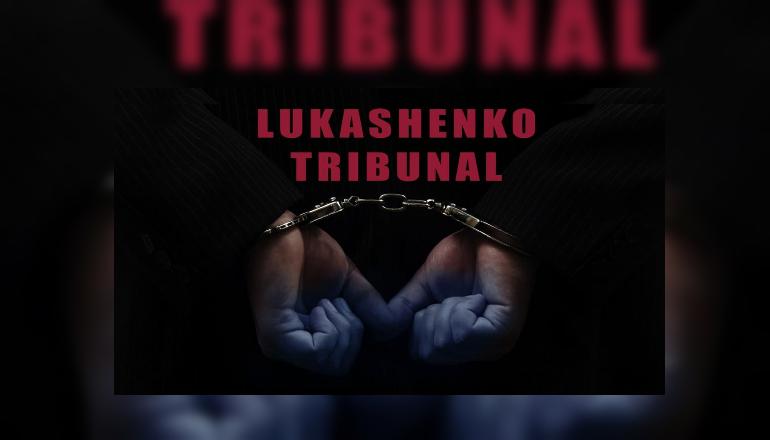 "Video Appeal ""Lukashenko Tribunal"""