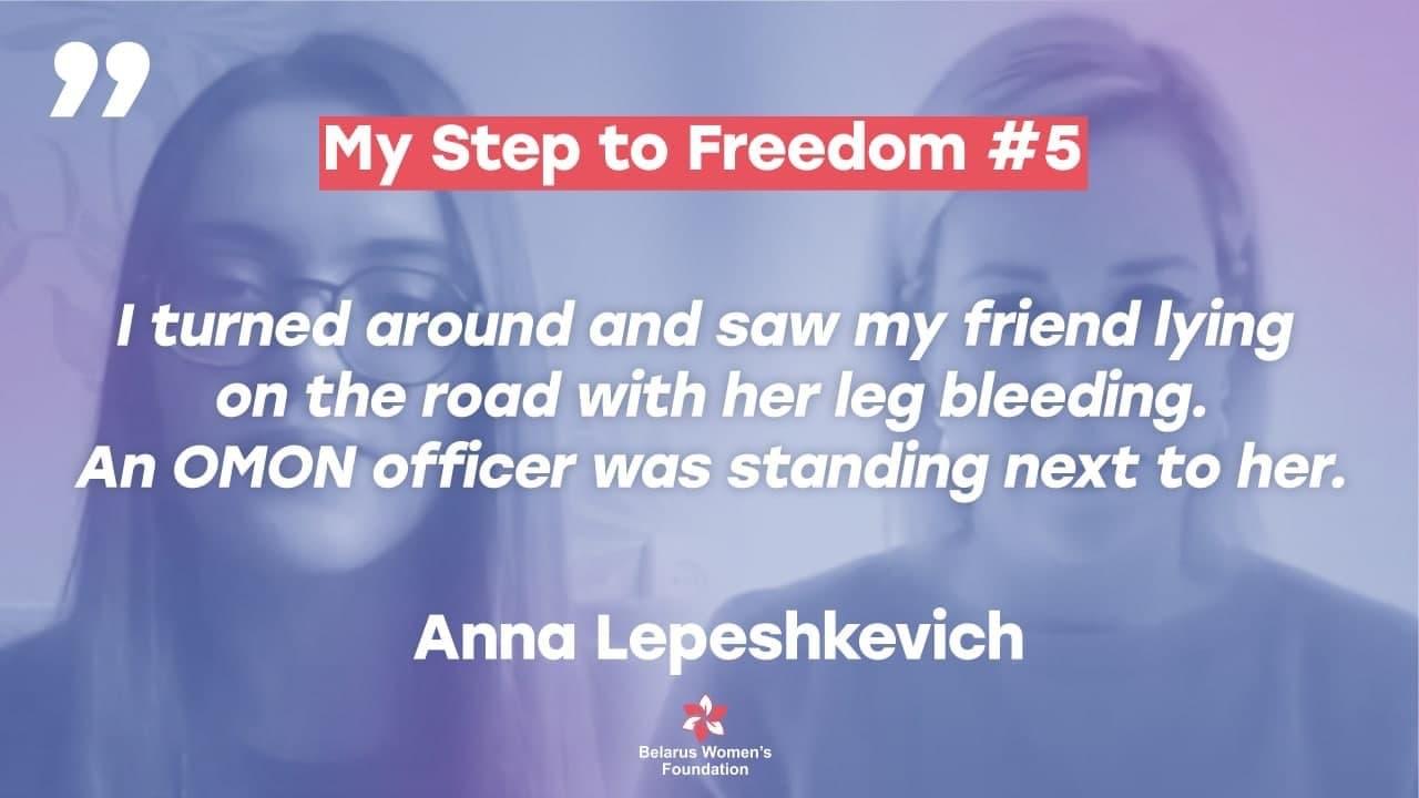#05 Anna Lepeshkevich