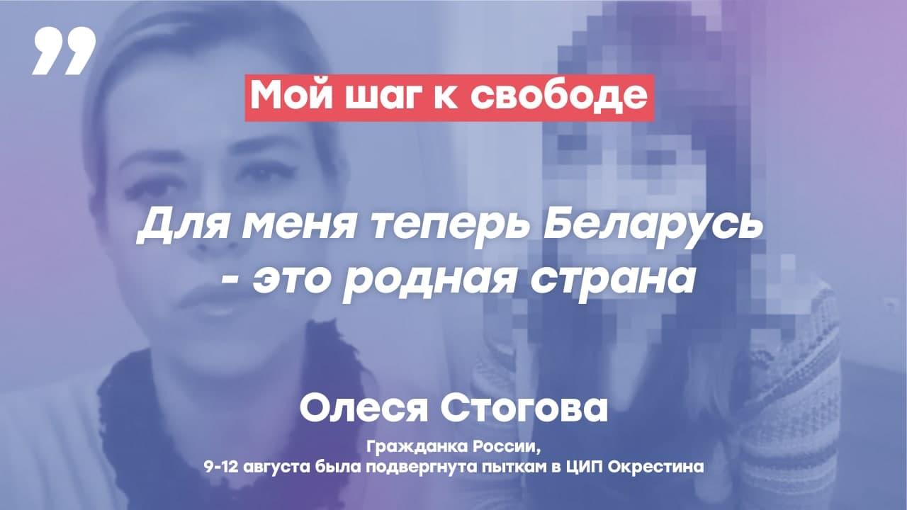 #07 Olesia Stogova