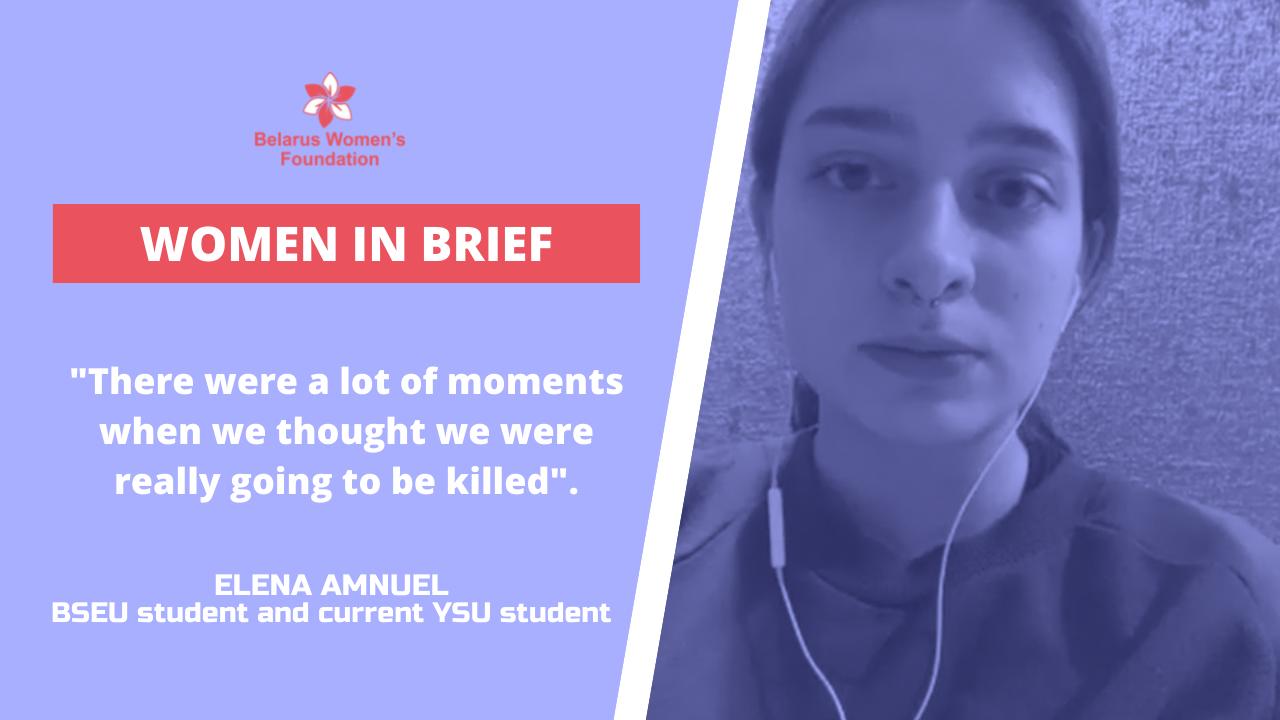 Women in brief | Elena Amnuel